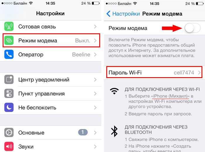 Как ускорить интернет на айфоне: эффективные методы повышения скорости 3g и 4g-интернета