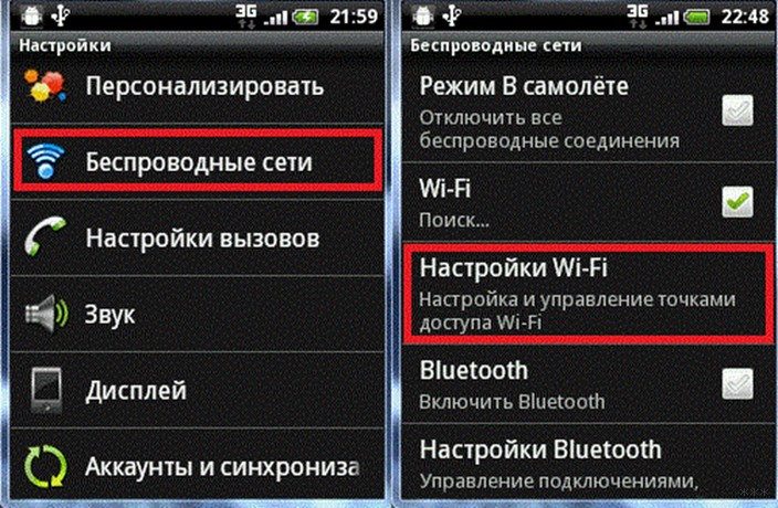 Что делать, если iphone (ipad) не видит wi-fi сеть?