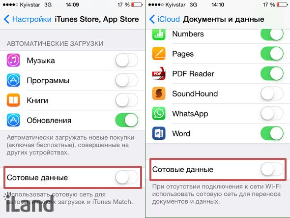 Iphone не раздает интернет в режиме модема через wi-fi   dtsinfo