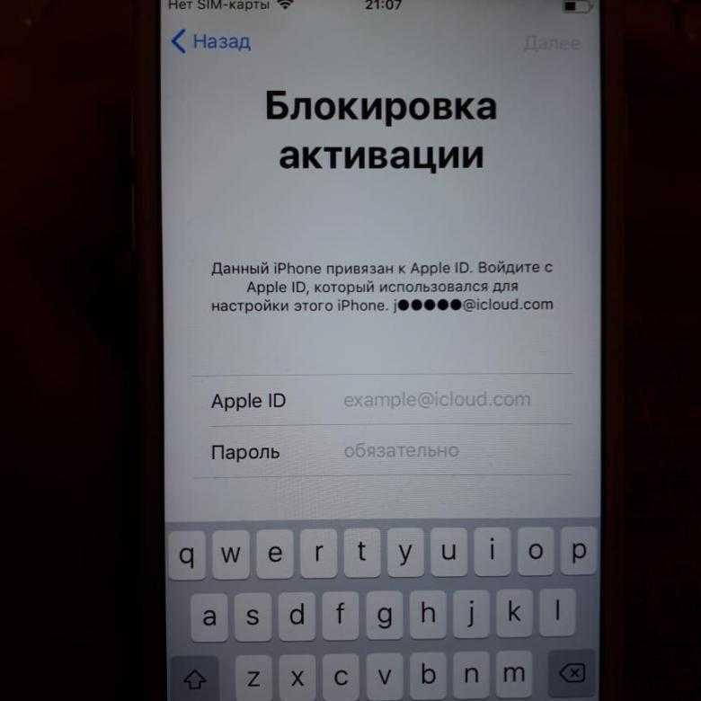 Как заблокировать iphone, если его украли