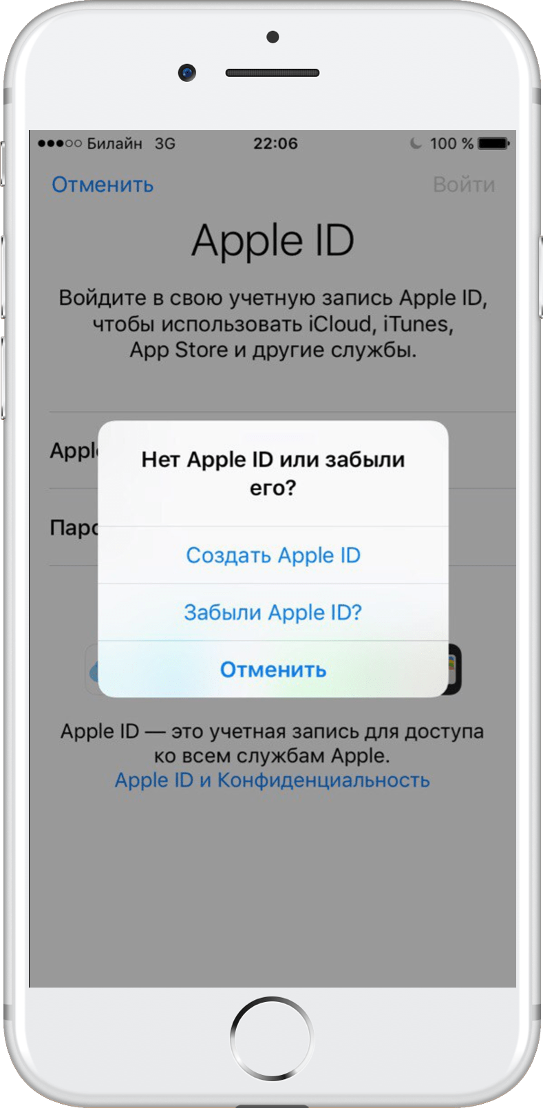 На этом iphone активировано предельное количество бесплатных учетных записей [решение]
