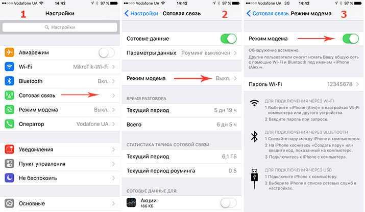 Как загрузить обновление ios без wifi. обновляем iphone без проблем почему айфон не подключается к вай-фай диагностика и решение проблемы