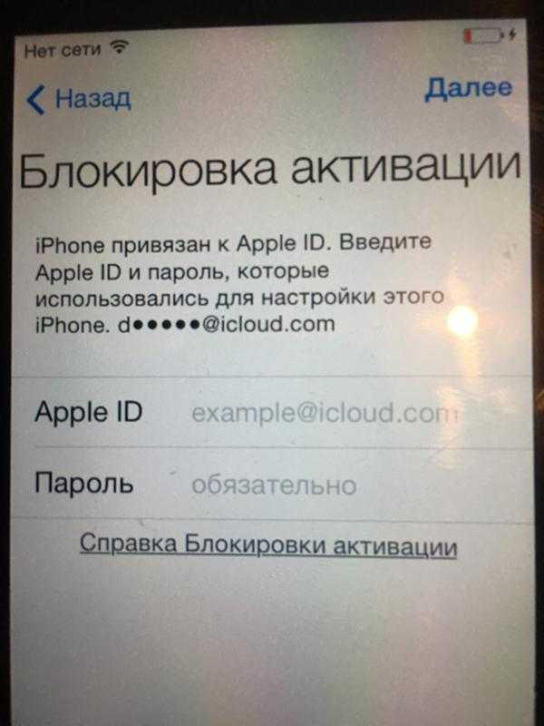 Как восстановить айклауд на айфоне - все способы тарифкин.ру как восстановить айклауд на айфоне - все способы