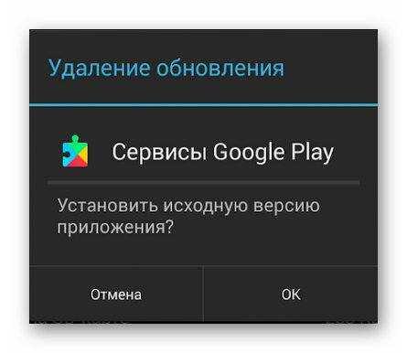 Причины ошибки «нет доступа к интернету» в google play и их решение