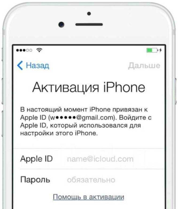 Как найти айфон без «найти айфон» самостотельно без айклауда тарифкин.ру как найти айфон без «найти айфон» самостотельно без айклауда