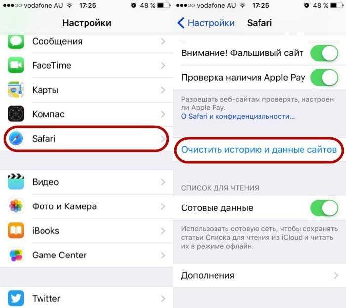 Как почистить память на айфоне - 14 способов тарифкин.ру как почистить память на айфоне - 14 способов