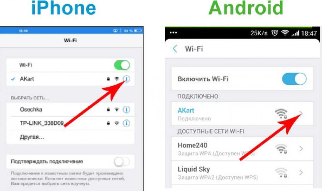 Что делать, если iphone не подключается к wi-fi?!