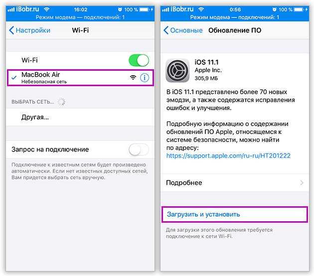 Как обновить iphone без wi-fi (инструкция и настройки для мобильной сети)