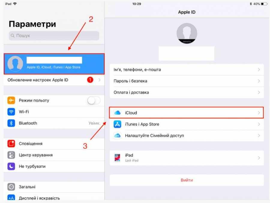 Обновление iphone без wi-fi через мобильный интернет: как скачать по сотовой сети