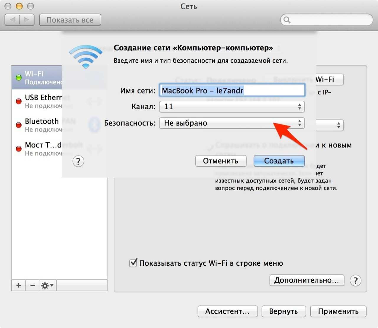 Как использовать айфон как веб-камеру: через usb, wifi
