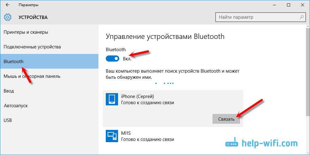 Как подключить айфон к компьютеру используя кабель или сеть wi-fi