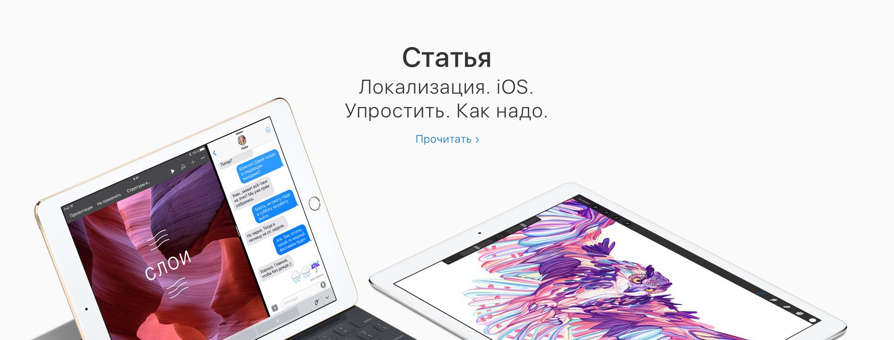 Wi-fi analyzer для android