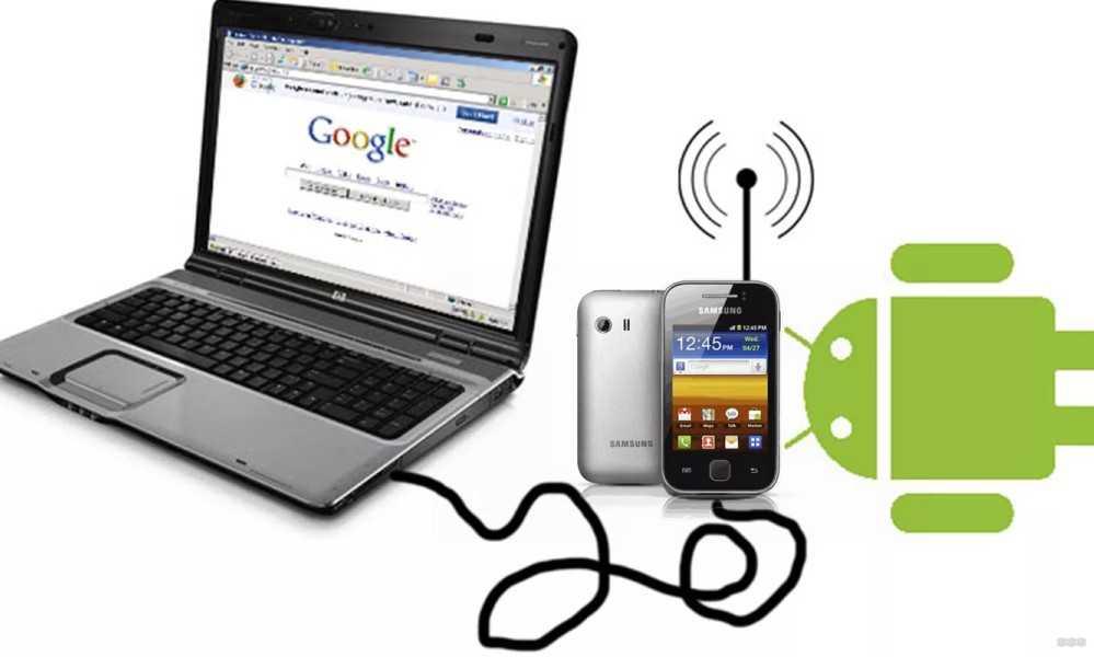 Iphone как usb адаптер для компьютера на windows — как подключить режим wifi модема на айфоне?