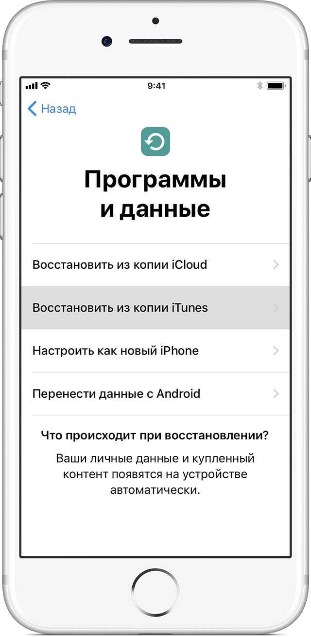 Перенос данных с iphone на xiaomi: как перекинуть контакты на ксиоми с ios