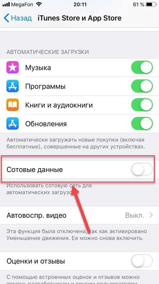 Как обновить андроид на телефоне? обновление андроида: 4 способа - androfon.ru