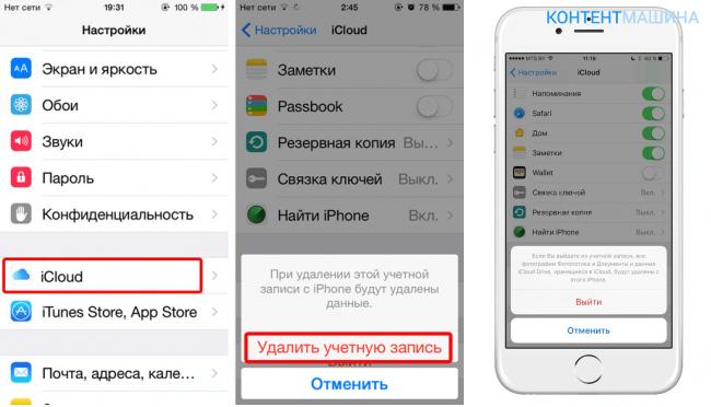 Как создать новую учетную запись apple id - простой способ.