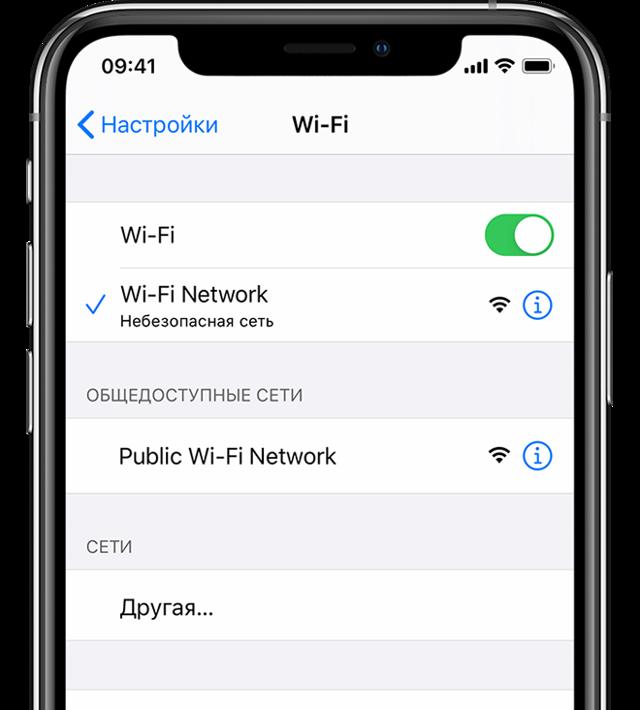Почему не работает wifi в метро? - вайфайка.ру