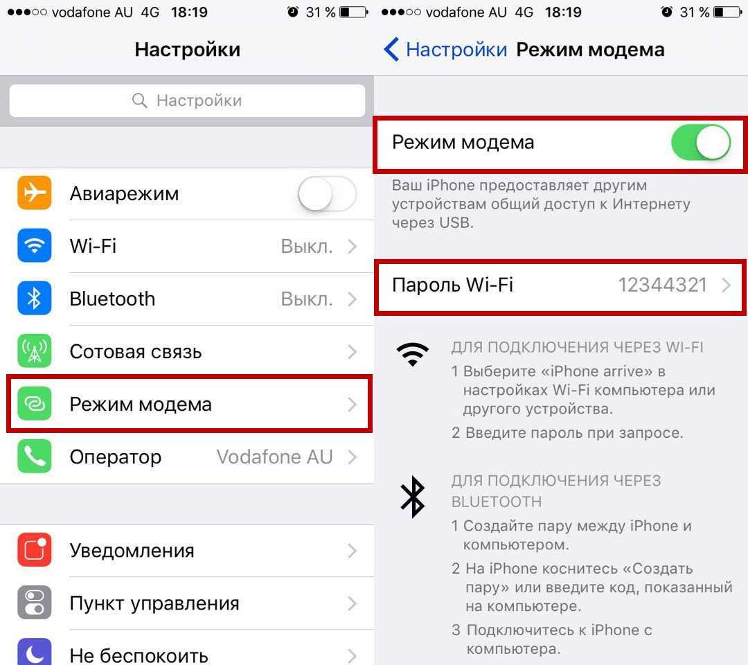 Как обновить айфон - пошаговая инструкция