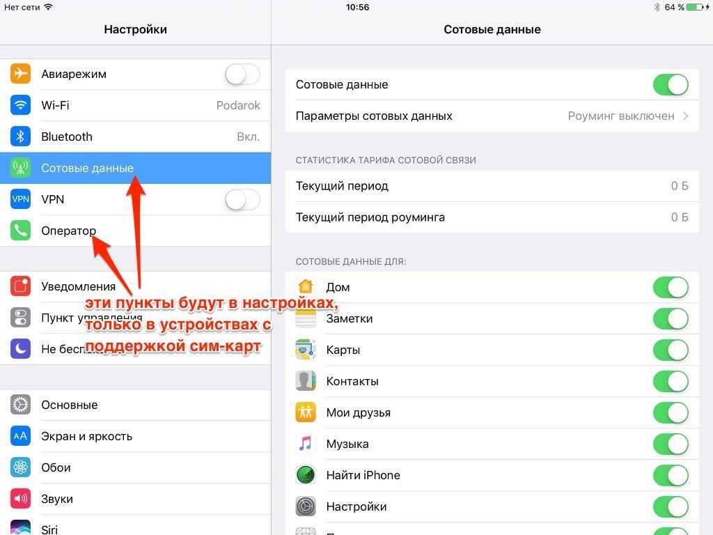 Как скачивать большие игры и приложения на айфон без wi-fi