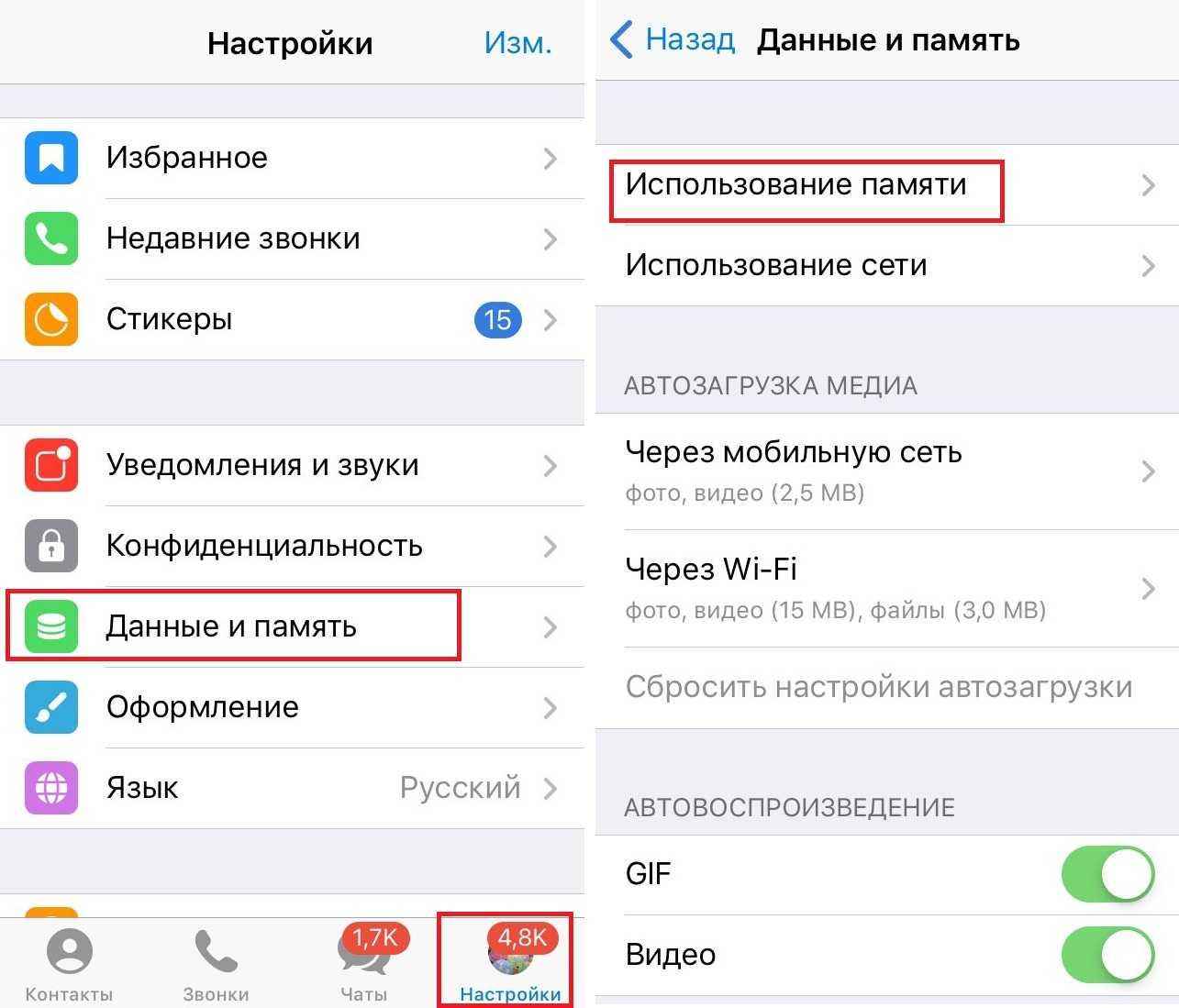 5 способов очистить кэш на айфоне 5, 6, 7, 8 или 10