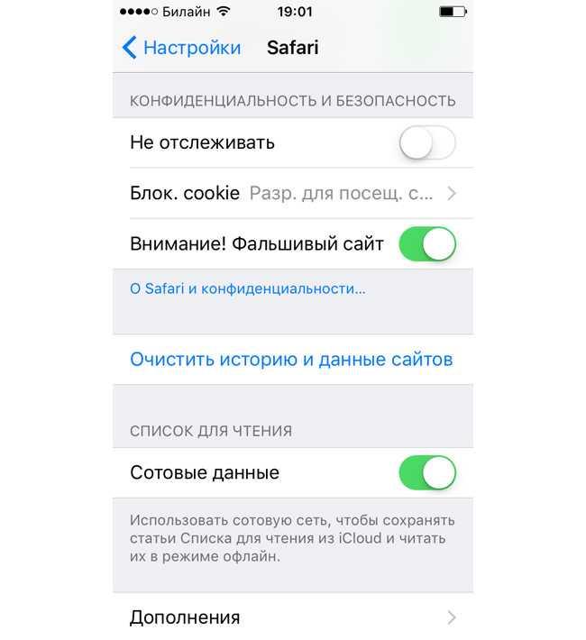 Способы чистки кеша браузера и приложений
