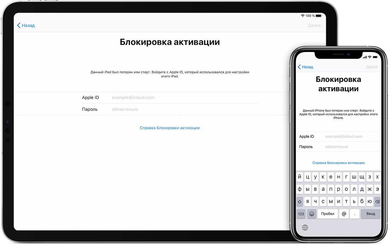 Как заблокировать айфон, если его украли: через icloud, компьютер