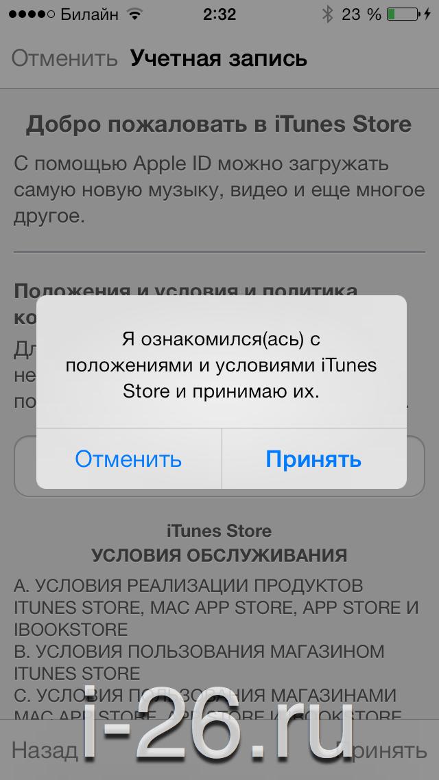 Как заблокировать iphone: основные способы