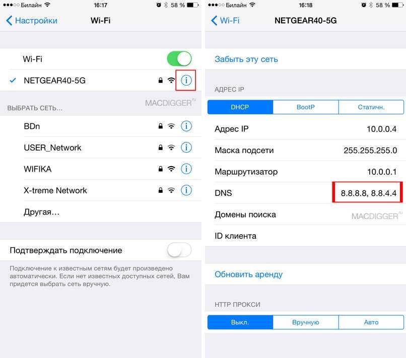 Включение мобильного интернета на iphone: как войти в сеть, настройка передачи данных