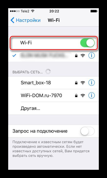Как обновить приложение на ios без wifi. обновляем iphone без проблем