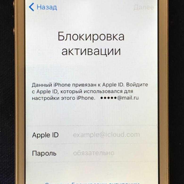 Способы узнать пароль apple id если iphone заблокирован: восстановление и сброс