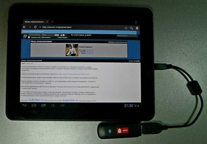 Как подключить usb-флешку к планшету хуавей медиа пад: пошаговое руководство