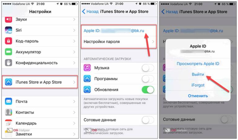 Как создать аккаунт на сайте apple id