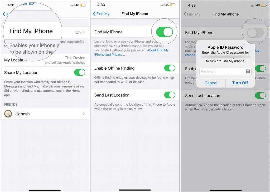Как разблокировать айфон, если забыл айклауд - все способы тарифкин.ру как разблокировать айфон, если забыл айклауд - все способы