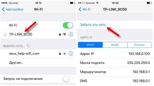 Айфон не подключается к wifi: возможные причины и способы решения :: syl.ru