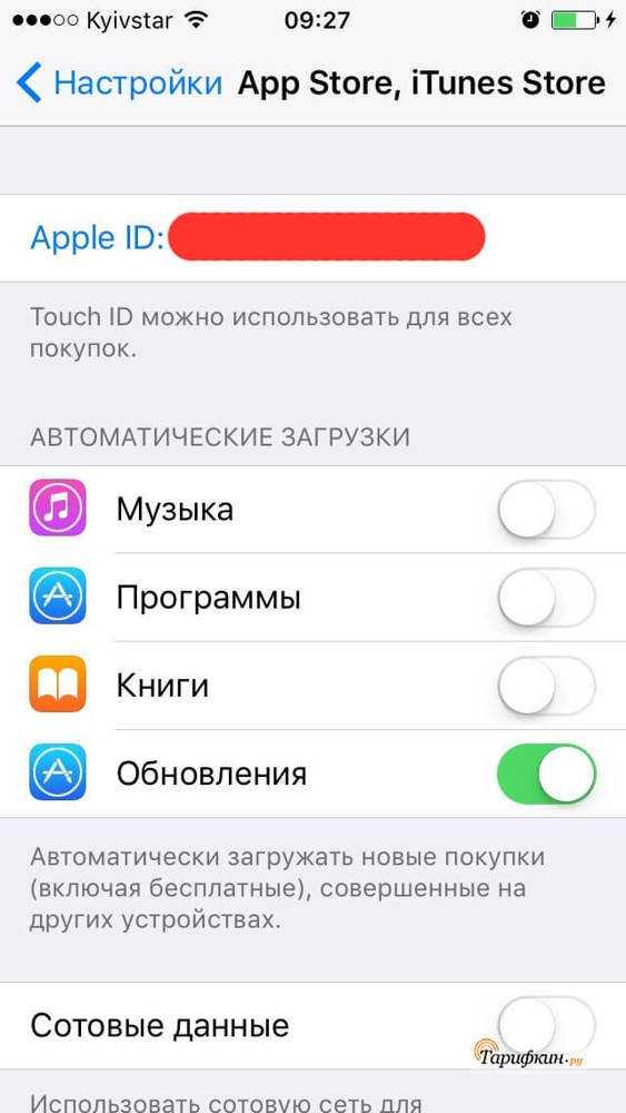 Как разблокировать iсloud или как обойти activation lock ?