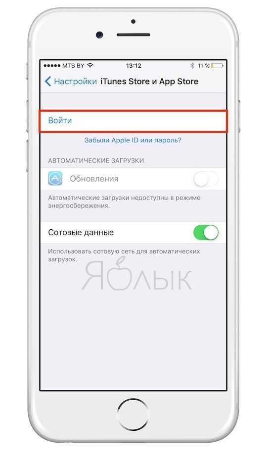 Блокировка iphone при краже