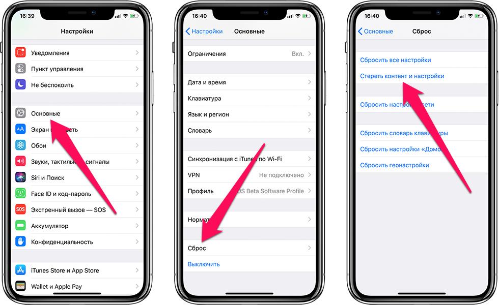 Как почистить кэш и мусор на айфоне, варианты как удалить документы и данные, а также освободить память на iphone