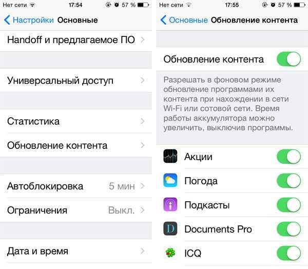 Как обновить айфон без wifi через мобильный интернет тарифкин.ру как обновить айфон без wifi через мобильный интернет