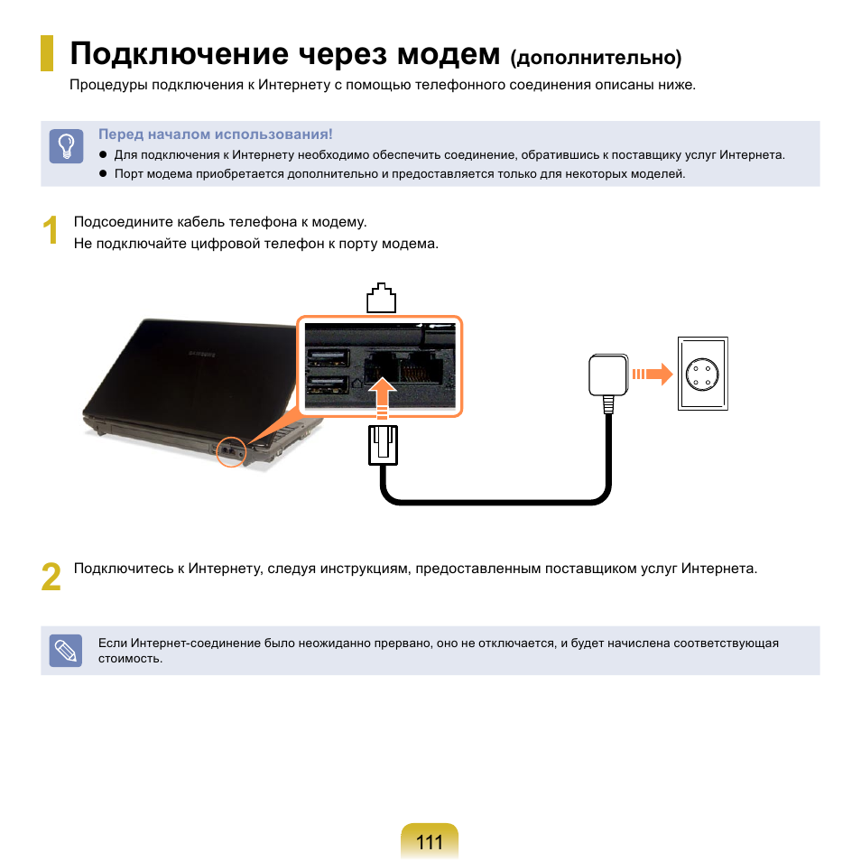 Подключение флешки к смартфону: четыре способа (плюс бонус)