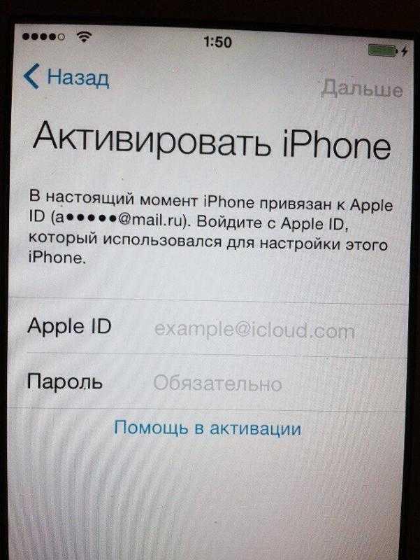 Как заблокировать айфон, если его украли
