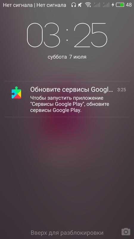 Как устранить проблемы с подключением к интернету на устройствах android