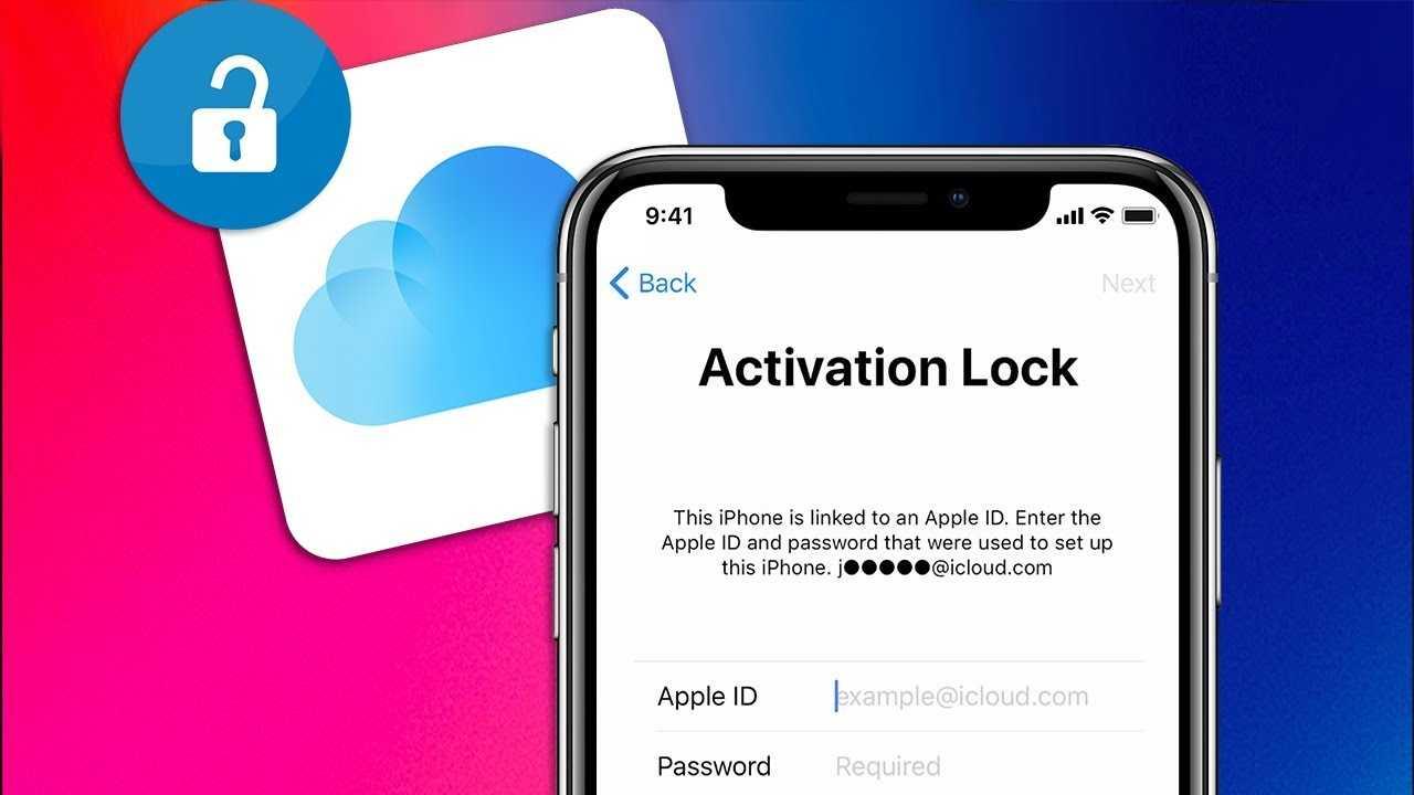 Взломали apple id и заблокировали iphone — что делать