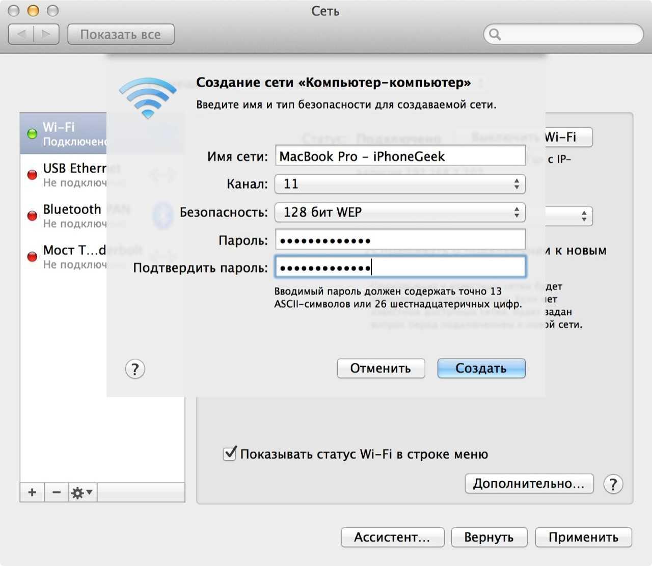 Как айфон подключить к компьютеру через usb тарифкин.ру как айфон подключить к компьютеру через usb