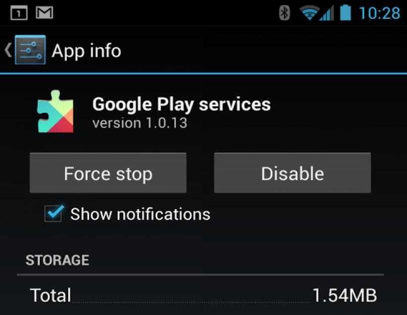 Нет доступа к интернету в google play: что это за ошибка и когда возникает