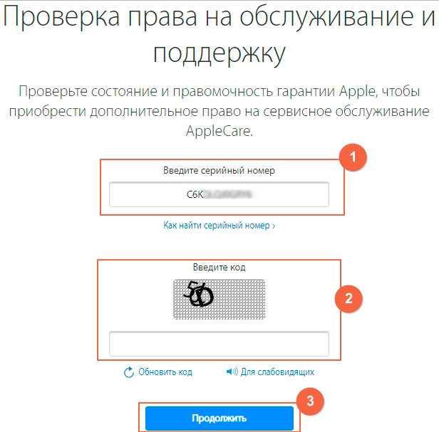 Как узнать дату активации iphone? 2 лучших способа!