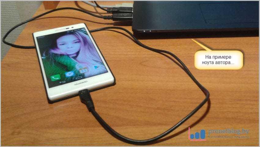 Как подключить usb-флешку к планшету или смартфону андроид (android) - пошаговые инструкции со скриншотами + видео
