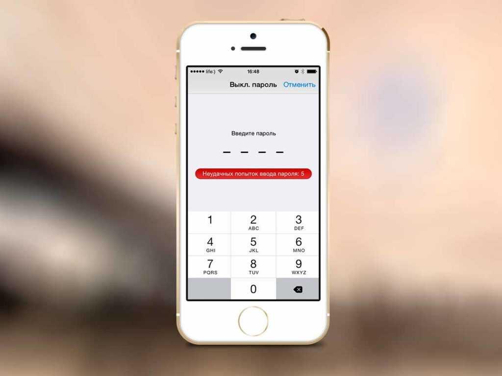 В настройках моего iphone чужой apple id! что делать?