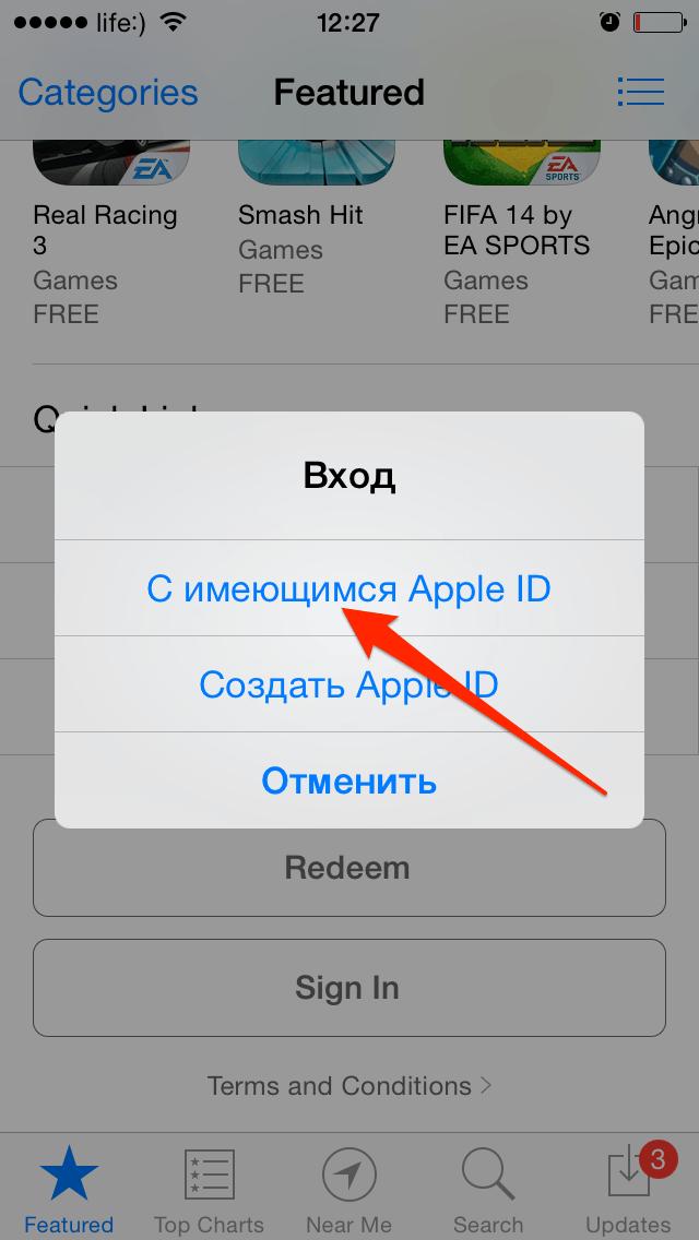 Как создать учетную запись apple id на айфоне,правильно установить и настроить