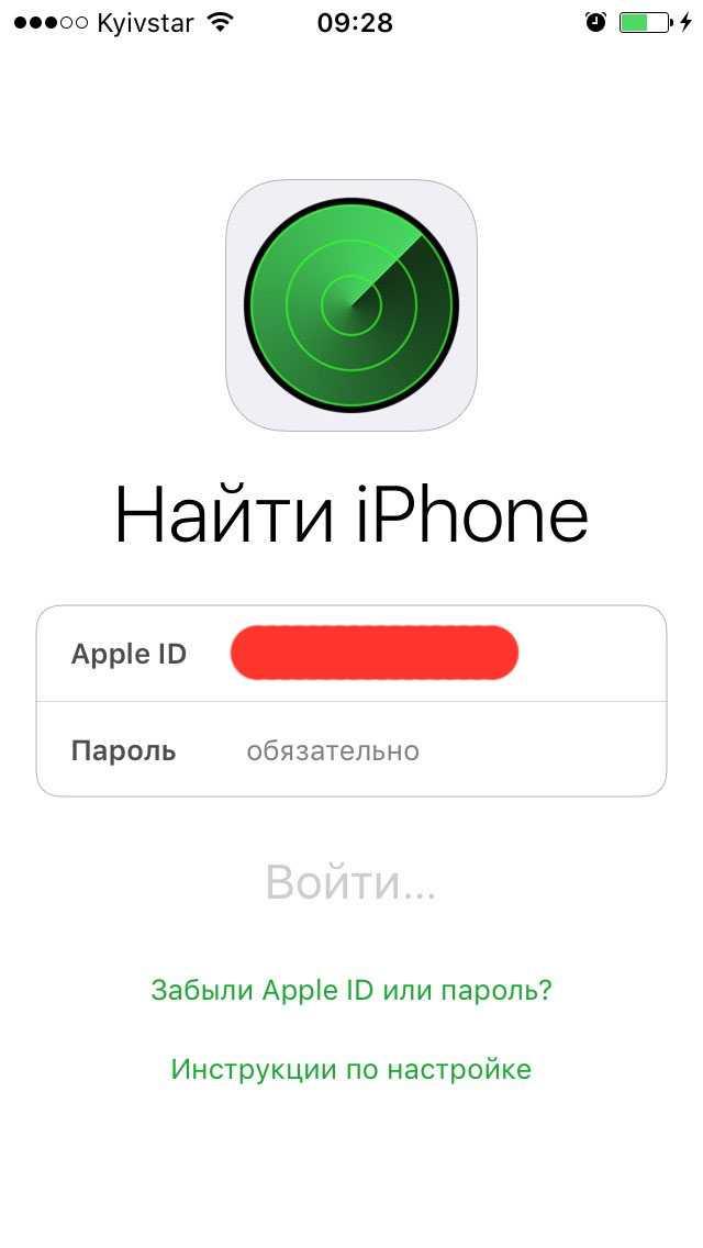 Как заблокировать iphone: через apple id, с помощью icloud, по imei через интернет, с другого телефона или домашнего пк