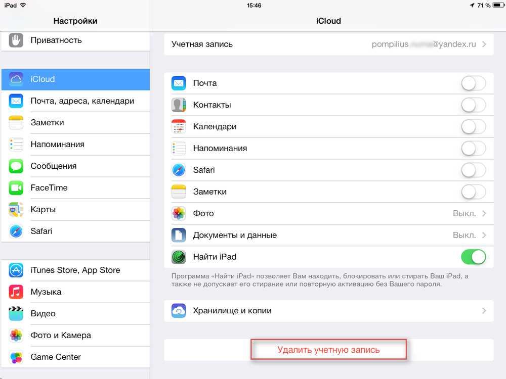 Как создать новый apple id: регистрация в app store без карты